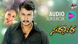 """Saradara """"JukeBox""""  Feat.Darshan,Gurlin Chopra  New Kannada Songs"""