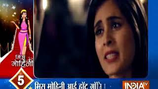 'Tu Sooraj, Main Sanjh Piyaji' to go off-air, Bhabo in shock