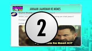 Jawaani Jaaneman |  Meme Ki Baat | 9XM Newsic | Bade Chote