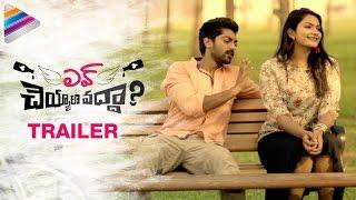 love cheyyala vadha trailer   karthik   swetha varma   2016 telugu movie   telugu filmnagar