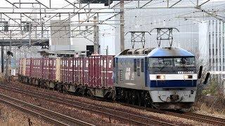 EF210牽引 貨物列車 山陽本線 北長瀬駅通過 Freight train, Sanyō Main Line Kitanagase Station (2019.3)