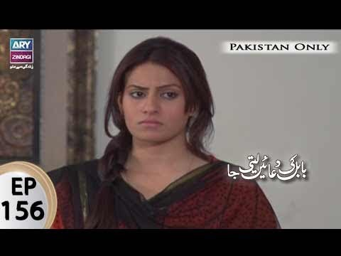 Babul Ki Duayen Leti Ja - Ep 156 - ARY Zindagi Drama