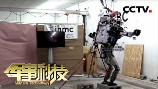 《军事科技》 智能战场(上)20190406 | CCTV军事