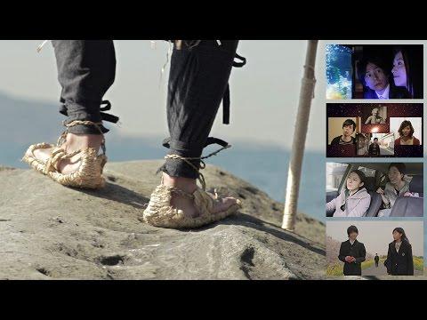 "画像: 連作短編映画 『浦島太郎』予告編(Short Film Series ""Urashima Taro"" Trailer) youtu.be"