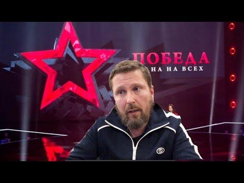 Интер, российская пропаганда,