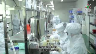 Производство Dekang - жидкость для заправки электронных сигарет.(Видео, на котором вы можете увидеть как в заводских условиях осуществляется производство жидкости для..., 2015-07-28T07:02:56.000Z)