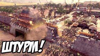 Реально! Это уже другой Total War! - Total War: Three Kingdoms #4