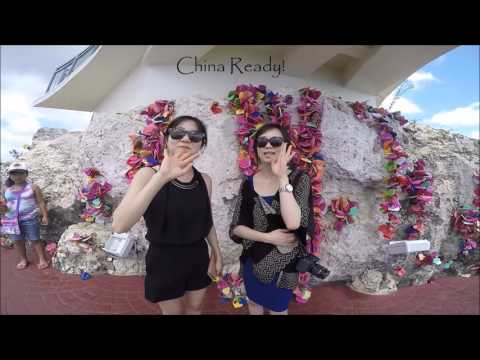 China Ready. Guam Ready?: 2nd Place College Video Essay 2016