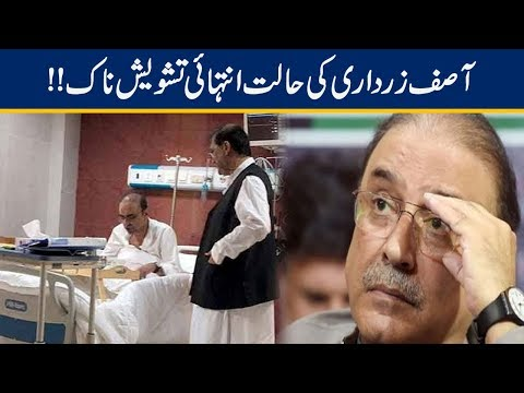 Senior Journalists Critical Analysis On Asif Zardari Health thumbnail