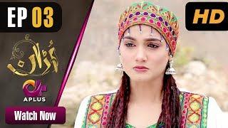 Pakistani Drama | Uraan - Episode 3 | Aplus Dramas | Ali Josh, Nimra Khan, Salman Faisal, Kiran