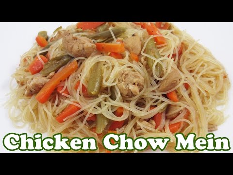 Chicken Chow Mein Recipe - Asian Chinese Food Recipes - Filipino Pancit Noodle Rice Noodles Jazevox