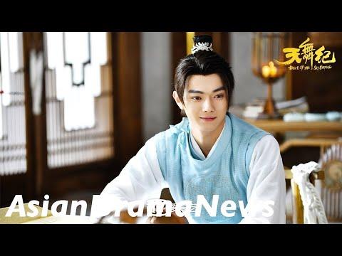 Xu Kai & Wu Jiayi Upcoming Dance of the Sky Empire Drama 天舞纪