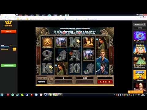 Играть онлайн казино вулкан бвин