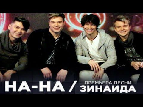 Валерий Юрин ((экс-солист группы На-на)) на МИР24