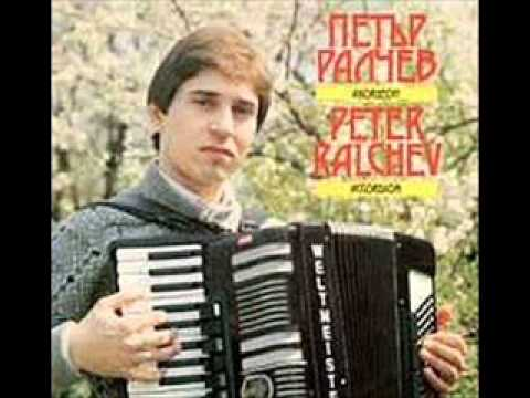 Petar Ralchev - Valse de musette - YouTube