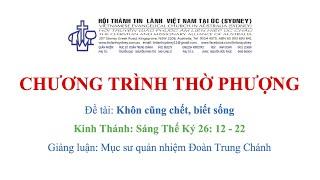 HTTL KINGSGROVE (Úc Châu) - Chương Trình Thờ Phượng Chúa - 27/06/2021