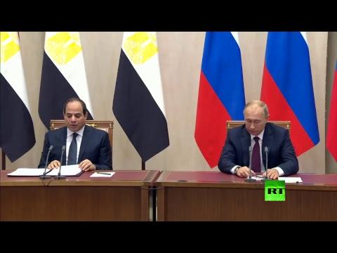 موسكو والقاهرة توقعان حزمة  من الاتفاقات بحضور بوتين والسيسي  - نشر قبل 50 دقيقة