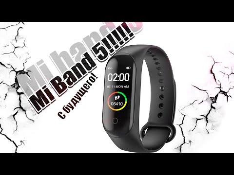 Xiaomi Mi Band 5!!!! Реплика с большой буквы! Как подключить и настроить?!