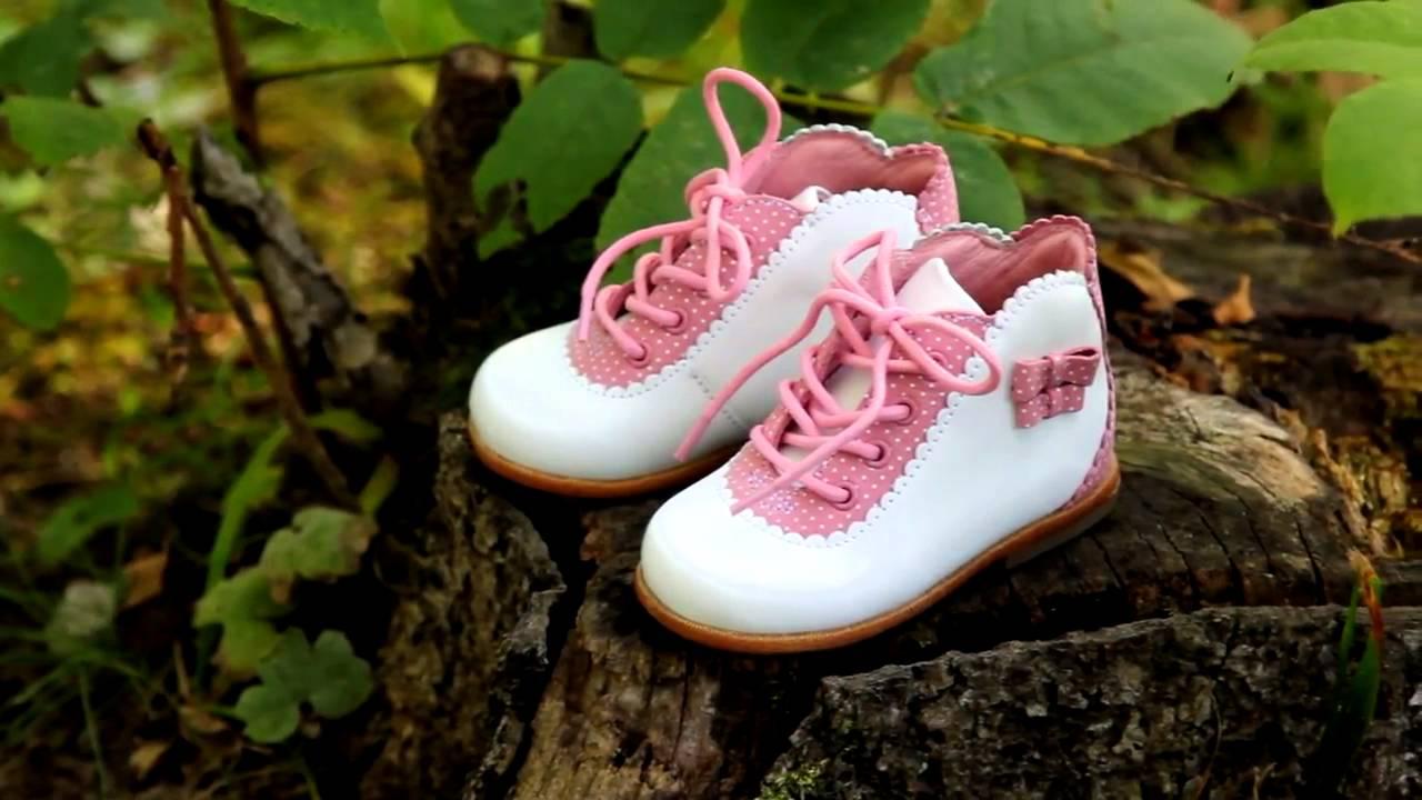 Обувь детская капика kapika сандалии для дома ,улицы и садика .