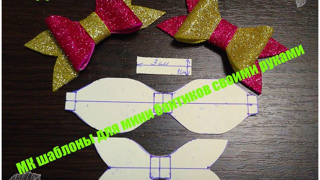 Свадебные украшения своими руками мастер класс фото фото 486