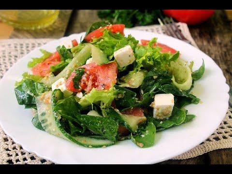 Легкий ОВОЩНОЙ САЛАТ с сыром Фета из помидоров и огурцов Рецепт овощного салата