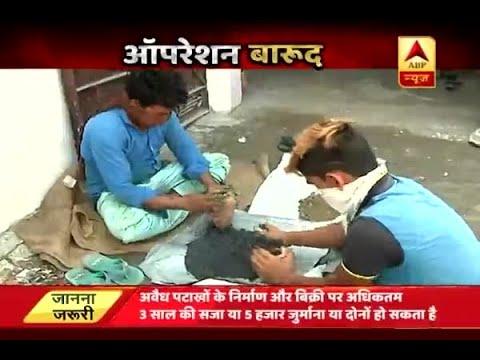Jan Man: Illegal fire factories operating in western Uttar Pradesh