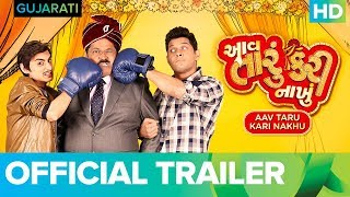 Aav Taru Kari Nakhu Trailer | Gujarati Full Movie Live On Eros Now