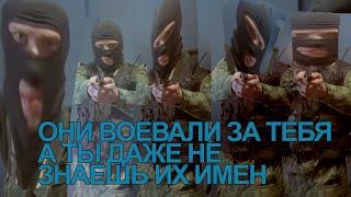 ТУПО СПЕЦНАЗ (МОНТаГЕ)