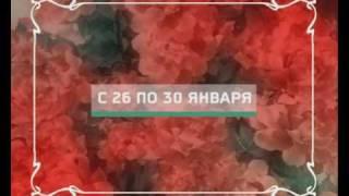 """""""Нежное кино"""" на СТС"""