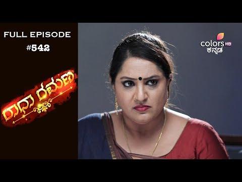 Radha Ramana - 12th February 2019 - ರಾಧಾ ರಮಣ - Full Episode