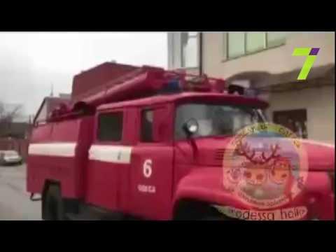 Новости 7 канал Одесса: На территории детского сада прогремел взрыв