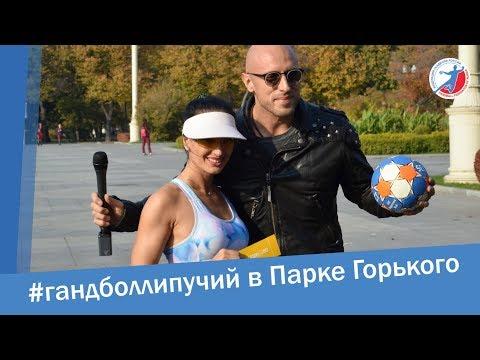 Игропуло дарит билеты на сборную России