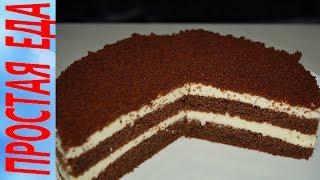 Нереально вкусный шоколадный торт с кремом из МАСКАРПОНЕ