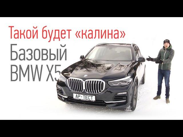 Новый BMW Х5 против старого. Тест на полигоне