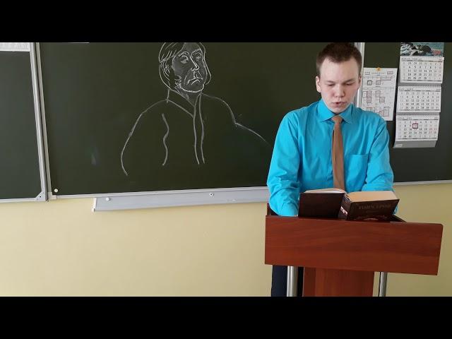 Изображение предпросмотра прочтения – АнтонТрофимов читает отрывок изпроизведения «Обломов» И.А.Гончарова