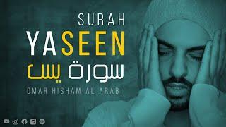 Surah Yasin (Yaseen) سورة يس كاملة Full with Arabic Text  Translations