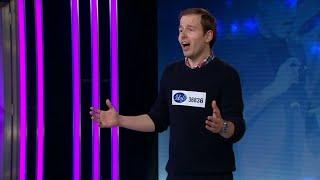 Kan Kevin Klein gå från matteproffs till popstjärna? Idol 2017 - Idol Sverige (TV4)