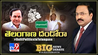 Big News Big Debate : TRS కోసం మోత్కుపల్లి దండోరా!! - Rajinikanth TV9