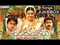 Chandamama Telugu Movie Full Songs -Jukebox - Siva Balaji,Navadeep, Kajal,Sindhu Menon