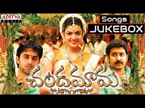 Chandamama Telugu Movie Full Songs -Jukebox - Siva Balaji,Navadeep, Kajal,Sindhu Menon