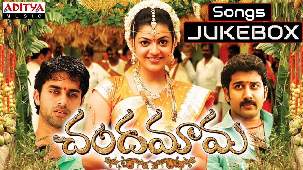 Download Chandamama Telugu Movie Full Songs -Jukebox - Siva Balaji,Navadeep, Kajal,Sindhu Menon