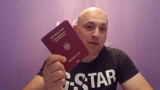 видео Безвизовый режим: порядок въезда и сроки пребывания в ЕС