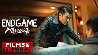 《人潮汹涌》/ Endgame  刘德华特辑 ( 刘德华 / 肖央 / 万茜 / 程怡 )【【预告片先知 | Official Movie Trailer】 - YouTube