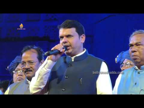 CM Devendra Fadnavis Distribution Award To Munir Khan At Gateway Of India 2016
