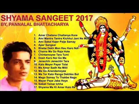 Shyama Sangeet By Pannalal Bhattacharya 2017 : Kali Puja Diwali Songs : Soumens Origami & Crafts