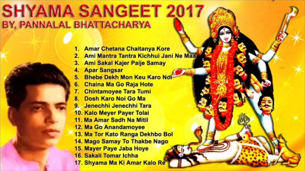 Shyama Sangeet by Sri Goutam Chatterjee on 8 March 2019