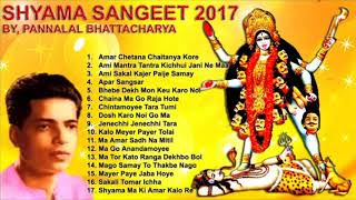 shyama-sangeet-by-pannalal-bhattacharya-2017-kali-puja-diwali-songs-soumens-origami-crafts