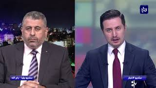 مسؤول فلسطيني يعلق على تجديد تفويض الأونروا (16/11/2019)
