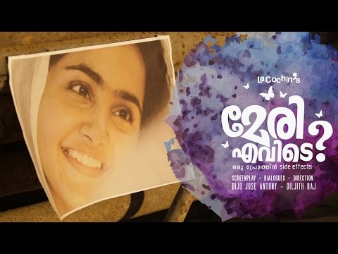 Premam Malayalam Short Film Comedy Spoof  Mary Evide? | Dijo Jose Antony | La Cochin