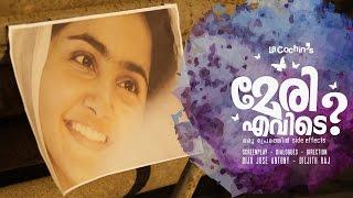 Premam Movie spoof Comedy Short film Mary Evide? | മേരി എവിടെ ?? Malayalam Comedy Short Film 2015